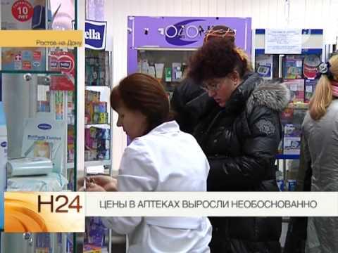 Цены в  аптеках выросли  необоснованно