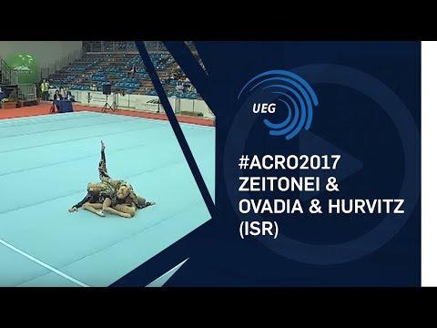 Women's group Israel - 2017 junior European Championships, dynamic final