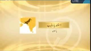 How did Mirza Sahib define the word Kafir in his books?