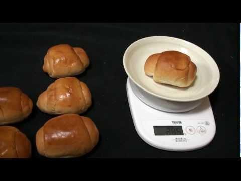 【表示-35g】KYOTO CO-OPのロールパン-内容量検証【実際は?】
