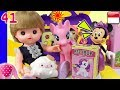 Mainan Boneka Eps 41 Salon Hewan Peliharaan - GoDuplo TV