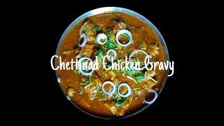 Chettinad Chicken Gravy || Spicy And Tasty Recipe || Restaurant Style