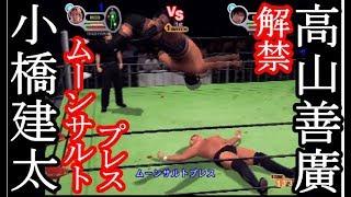 チャンネル登録はコチラ→ http://goo.gl/jaois7 2004年4月25日 GHCヘビ...
