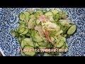 キュウリの酢の物✿日本の家庭料理【日本料理レシピTV】