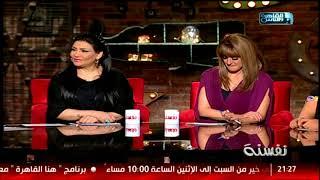 نفسنة| الفنان رضا إدريس: دور محروس القهوجى فى مسلسل أرابيسك كان علامة فى مشوارى!