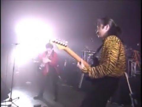 """近藤等則 & IMA/ Live 1990 Club Citta/  """"Timeless Man"""" on LD. with 富樫春生-RECK-酒井泰三-山木秀夫-DJ TAKADA. & promo"""