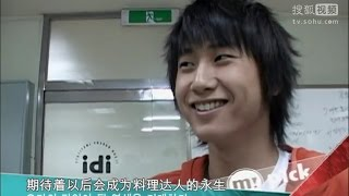 Credit:搜狐娛樂 M!挑選 第7期 想成为万能音乐家的金贤重 http://tv.so...