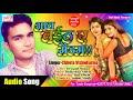 DJ Remix Aawa baitha hai madam DJ आव बइठ ए मैडम DJ Chhote Vishwakarma Bhojpuri Remix DJ Song Pari Mu