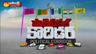 Political Corridor: Chandrababu Disservice in Pooja's || TDP Group Politics in Vizianagaram