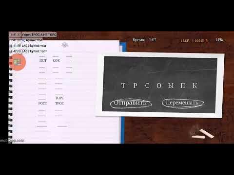 СТРИМ ИГРАЕМ ВМЕСТЕ Horrorfield // Igordizi