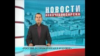 1 сентября во всех школах страны пройдёт тематический урок «Россия, устремлённая в будущее»
