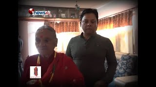 Aama with SUSHIL POKHREL_20174_07_18 – NEWS24 TV