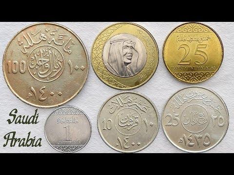 Saudi Arabian Halalah & Riyal Coins collection   Saudi Arabia