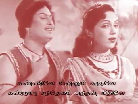 Masila Unmai Kadhale - Karaoke By Sampath Karunanandan