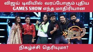 Speed Game Show Vijay TV | Vijay TV New Game Show | Vijay TV Promo | Sun TV Today