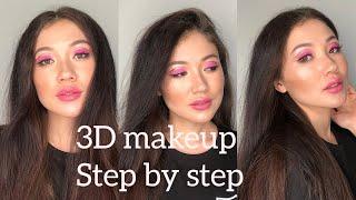 Easy 3D makeup Step by step makeup tutorial Макияж на азиатские глаза