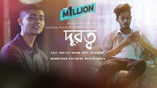 Durotto Mahtim Shakib Mp3 Song Download