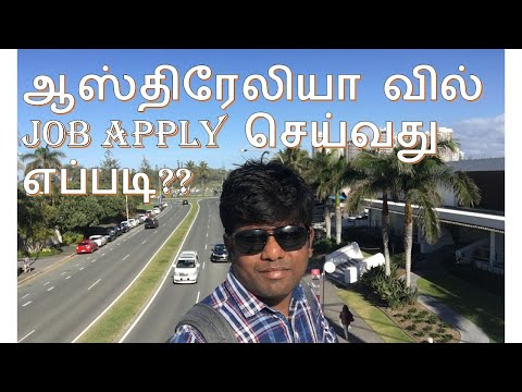 How To Apply The Jobs In Australia & New Zealand | Australia Jobs | With English Subtitle