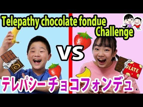 ⚠️絶叫注意⚠️テレパシーチョコフォンデュチャレンジ✨Twin Telepathy chocolate fondue Challenge【ベイビーチャンネル 】