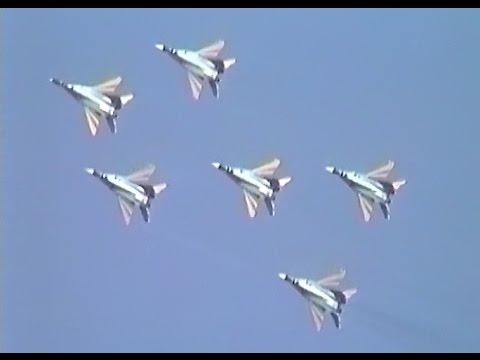 Fairford 1997 Full Version Hi8 - Airshow World