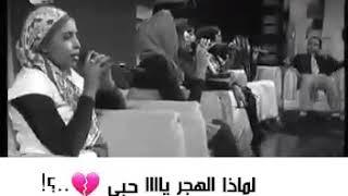 محمود عبدالعزيز حالات واتساب