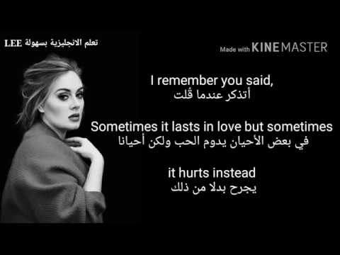 Adele - Someone like you / Lyrics مترجمة