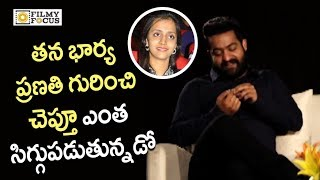 NTR Making Fun of Pranitha and his Cooking Talent | Jr.NTR Latest Interview - Filmyfocus.com