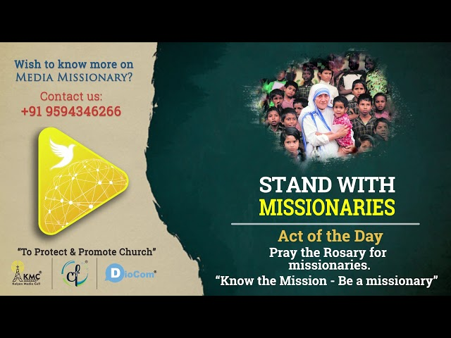 Day 07 - Syro Malabar Mission Week 2021 || January 12, 2021