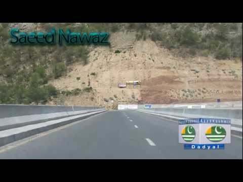 New dangali bridge 2012