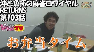 続きはジャンバリ.TVで配信中!! http://www.janbari.tv/pg/17020070.htm...