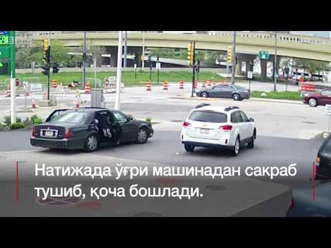 Машина ўғриси аёлдан бундай жасорат кутмаганди - BBC O