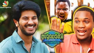 Dulquer is my favorite actor | Samuel Robinson Interview | Sudani from Nigeria | Dulquer Salman