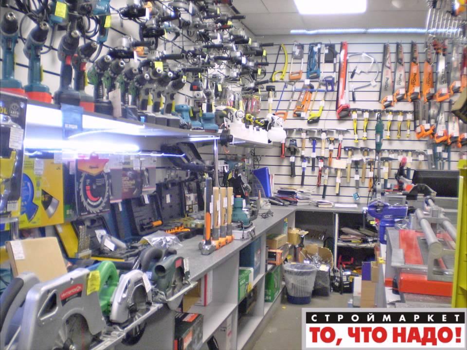 Если вы хотите купить запчасти для электроинструмента по самой низкой цене, позвоните по указанным выше телефонам и согласуйте цену. Для постоянных клиентов, мы предоставляем самые низкие цены на расходники и запчасти на электроинструмент всех имеющихся производителей. Бензопила.