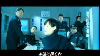 『カンフーサイボーグ』 予告編