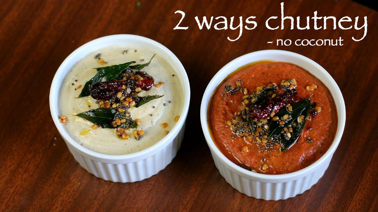 2 way chutney - peanut chutney recipe & onion chutney ...
