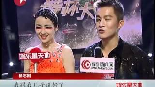 舞林大会:黑马黄曼夺冠 甄嬛佳丽热舞