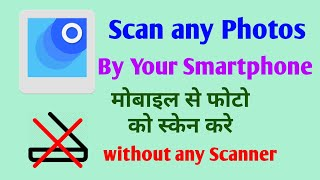 Scan Any photo By Your Smartphone Using Google Photoscan App | Photoscan Scanner By Google Video