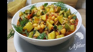 Nohutlu kabak yemegi Tarifi I Yaz yemekleri I Zucchini mit frischen Kräutern und Kichererbsen