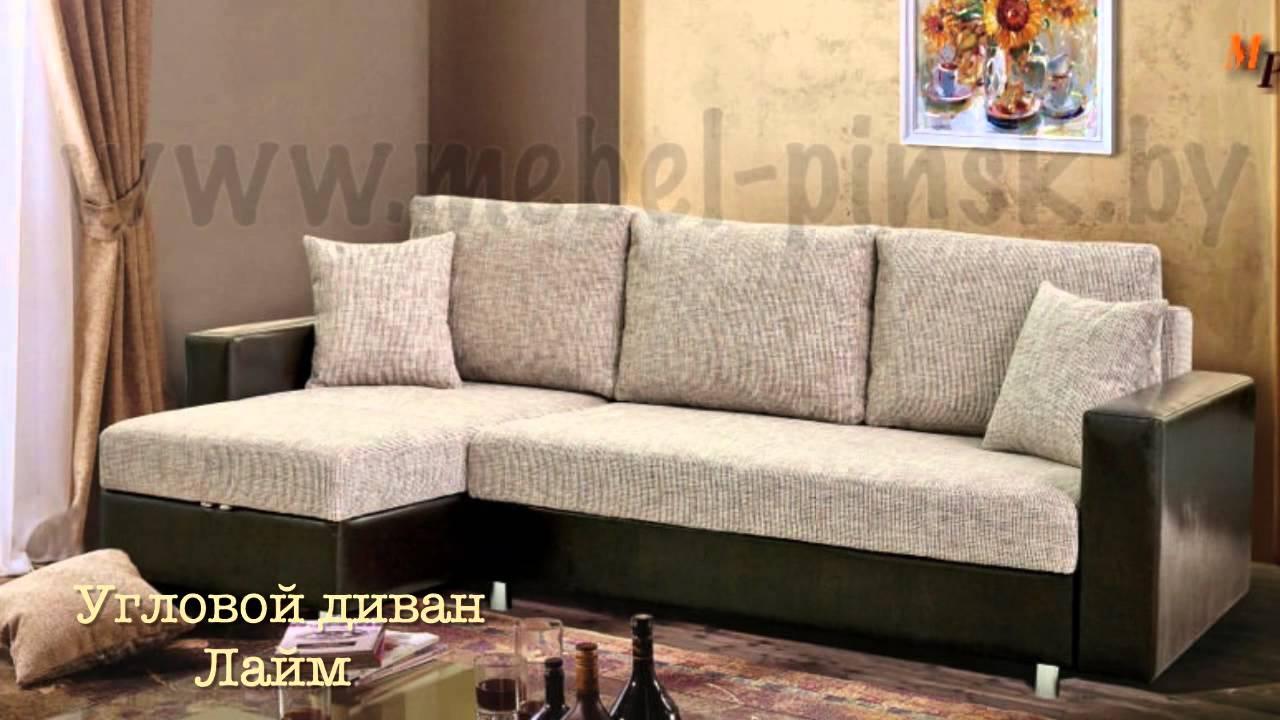 Купить диван чарли (leticiya) а2 в москве с бесплатной доставкой.