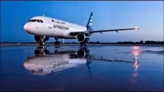 الخطوط  الجوية الافريقية   أمانة يا طيار اغنية المطرب على بن محمد مهداة لاصاقائى