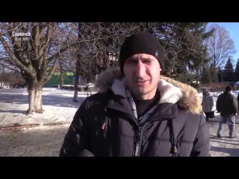 Опрос Славянск Отношения между регионами Украины