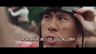 Aftermovie Zwarte Cross 2017