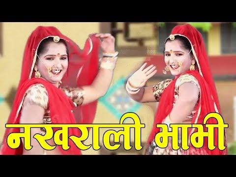 ममता कोटा के धमाकेदार ठुमके    Latest Rajasthani Song 2019