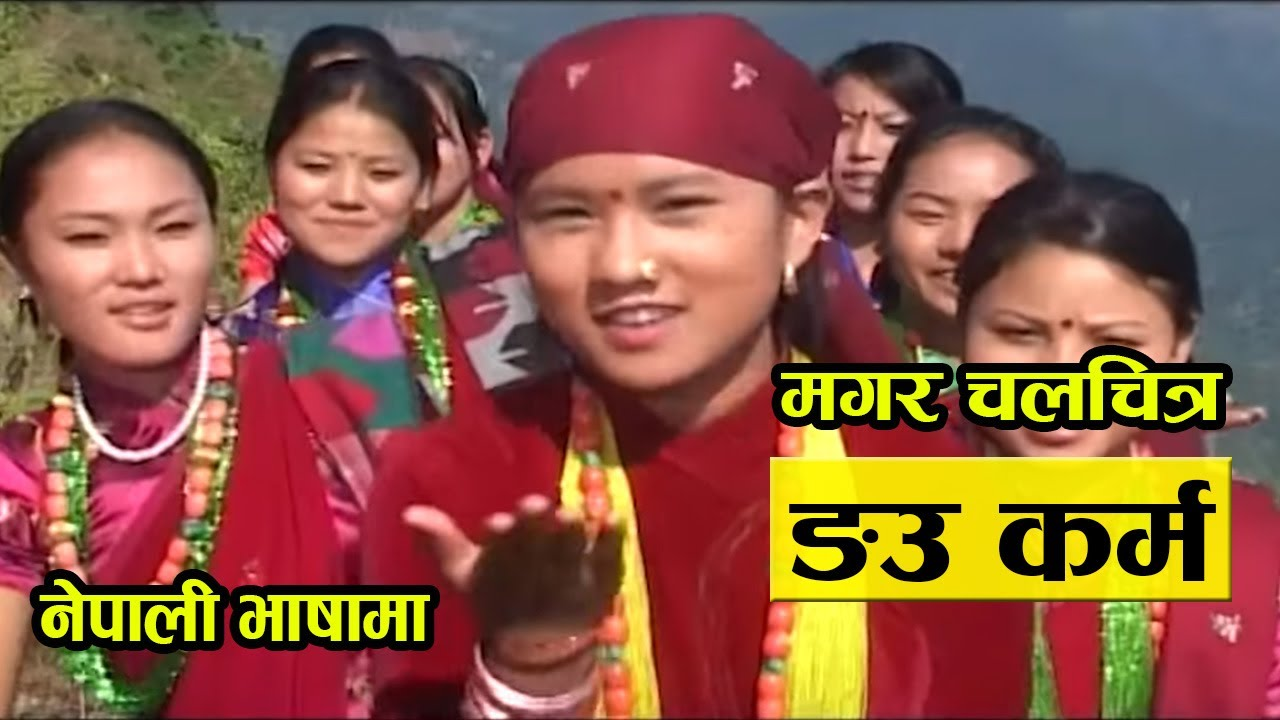 New Magar Film - Ngau Karma    Magar Nepali Magar -8389
