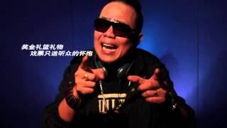 《开不了口》恶搞版!《开不了口之DJ的命运》-DJ畑龙