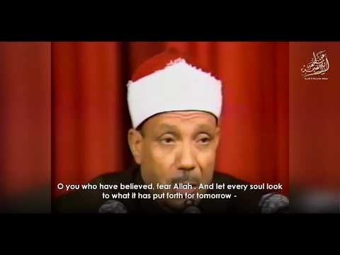 Qari Abdul Basit Surah (Rahman & Qisar) (USA1986)