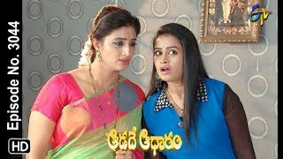 Aadade Aadharam | 17th April 2019 | Full Episode No 3044 | ETV Telugu