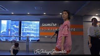 "sumire ""水曜日のカンパネラ/見ざる聞かざる言わざる""@En Dance Studio SHIBUYA SCRAMBLE"