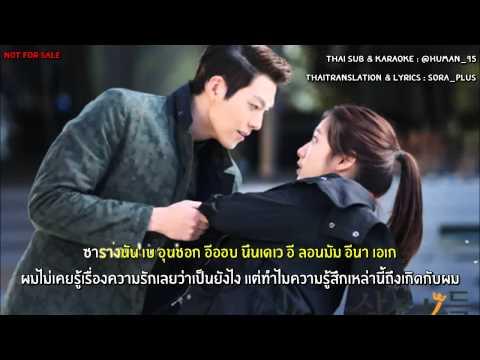 Karaoke+ThaiSub Cold Cherry - Growing Pain2