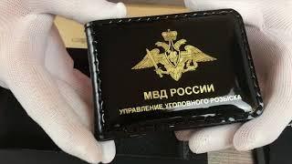 Коллекция «Спецслужбы РФ» - Обложка МВД России